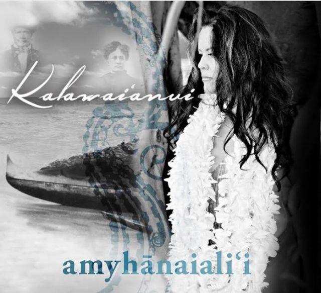 Amy Hānaialiʻi Album Cover