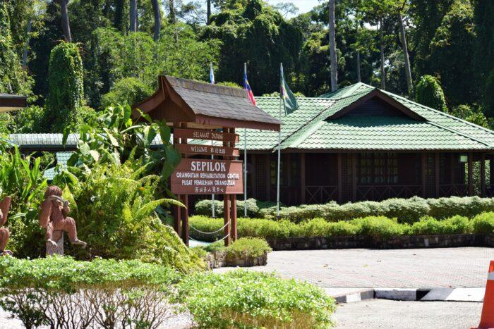 Sepilok orangutan rehabilitation centre entré