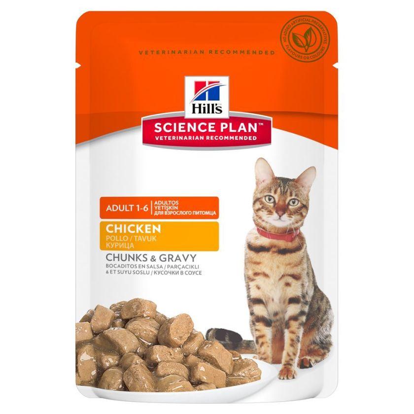 12x85g Adult 1-6 Optimal Care poulet Hill's Science Plan - Nourriture pour Chat