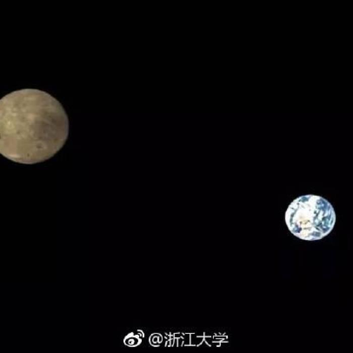 China publica impresionantes fotos de su misión en el lado oscuro de la Luna
