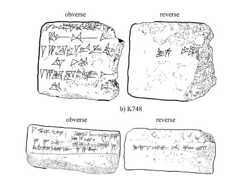 Halla el registro más antiguo sobre la aurora boreal en tablas del Medio Oriente