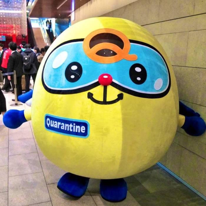 Coronavirus Japón Mascota