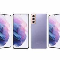 Samsung Galaxy S21: estos anuncios esperamos en la presentación Galaxy Unpacked