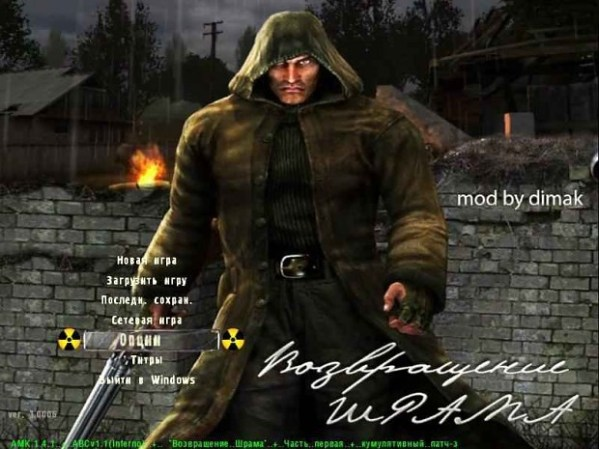 Return of Scar mod for SHOC ( Eng / Rus ) image - S.T.A.L ...
