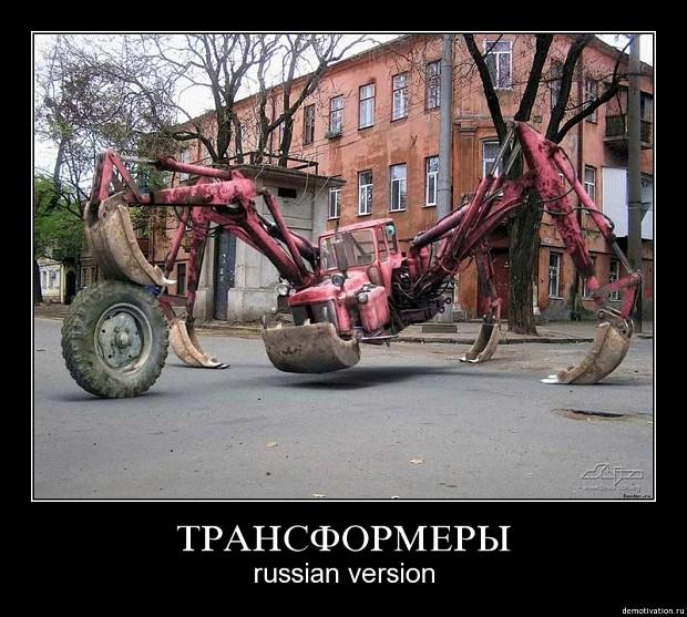 Russian Engineering Ii Image Humor Satire Parody Mod Db