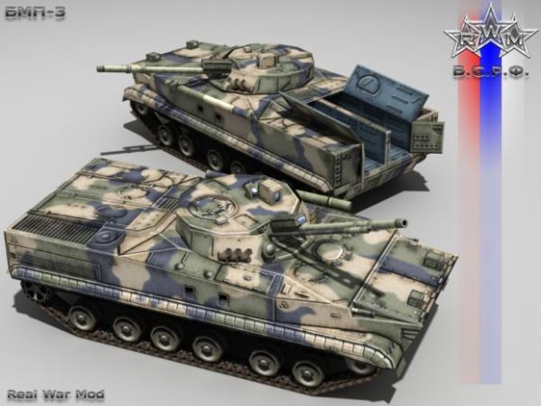 BMP-3 image - Real War Mod for C&C: Generals Zero Hour ...