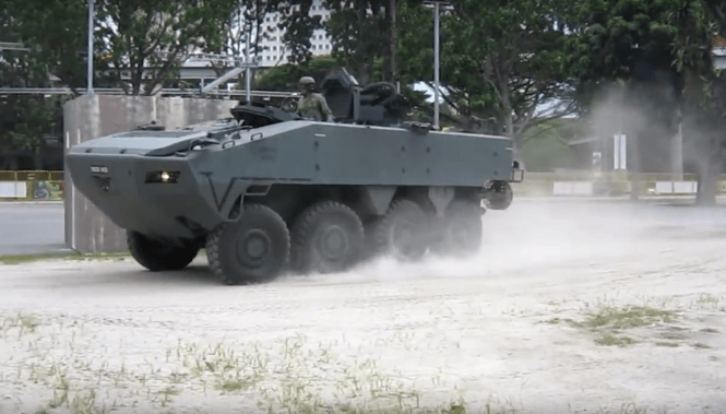 Fms Aifv Armored Infantry Fighting Vehicle M113a1