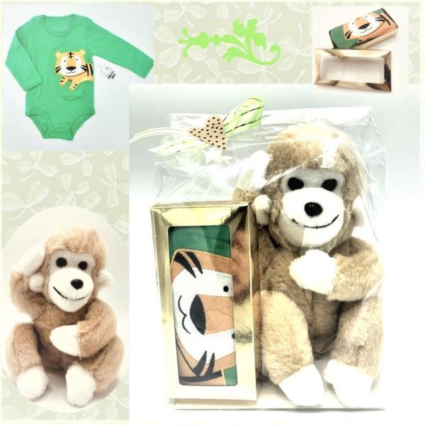 Presentpåse bebis - Grön