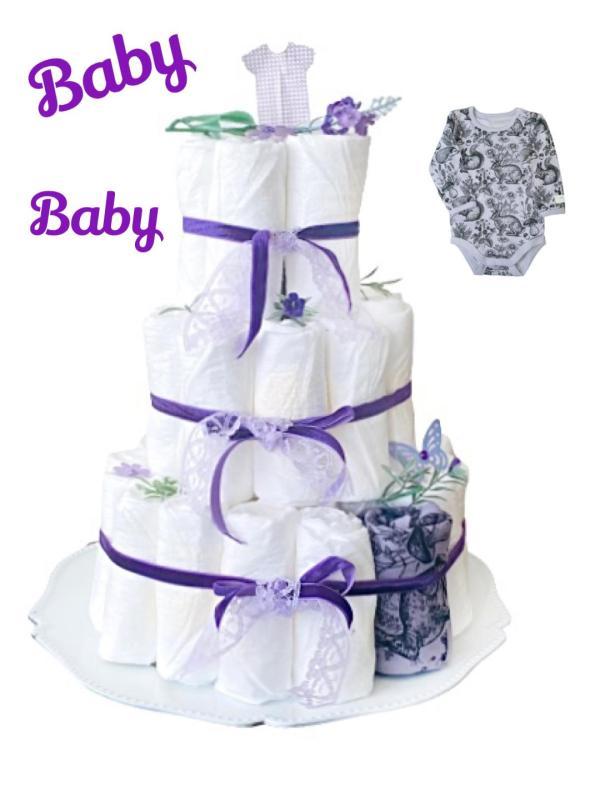 Blöjtårta XL till babyshower LILA
