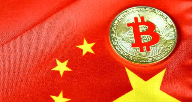 china bitcoin bandeira