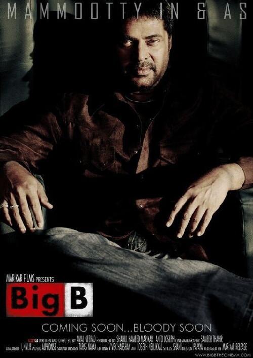 Big B 2007 Vidimovie