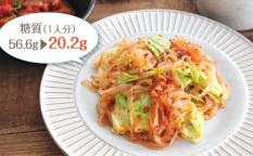 【こんにゃくダイエット簡単レシピ】速攻完成ペペロンチーノ風パスタ