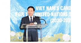 Image result for PHẠM BÌNH MINH at U.N.