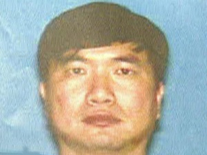 Jing Wu, a 47 year old man from Mountain View, California, is accused of the office park shootings.