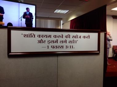 O dia era em inglês e Hindi.