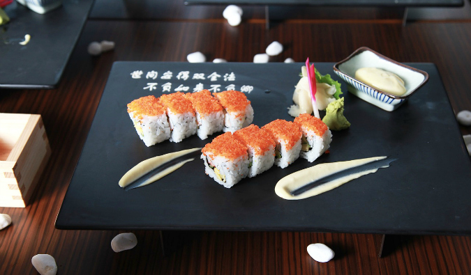 Japanese Restaurant Around Me