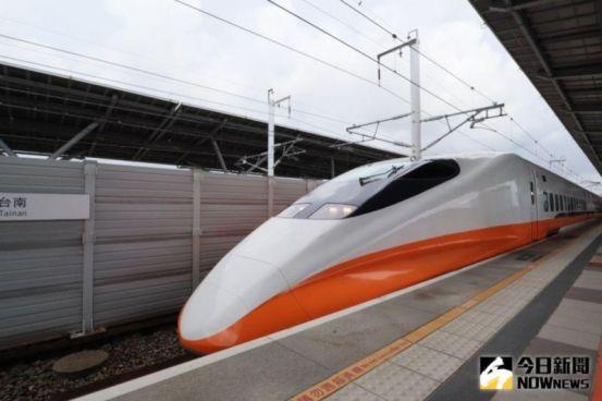 """男子乘高铁再乘台湾铁路!震惊的""""两字差异""""惊讶的乘客:太相关了  新增   NOWnews今日新闻"""