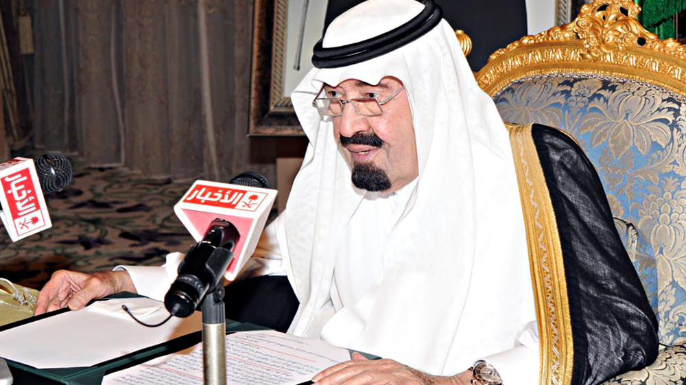 Saudi King Abdullah bin Abdul Aziz addressing the nation via state-run television in Riyadh.