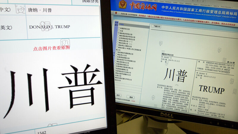 Computer screens show some of the Trump trademarks approved by China. Ng Han Guan/AP