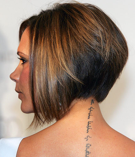 and posh spice is the leader in sexy haircuts and hairstyles.
