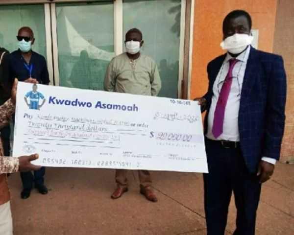 Black Stars Midfielder Kwadwo Asamoah Donates $20,000 To KATH To ...