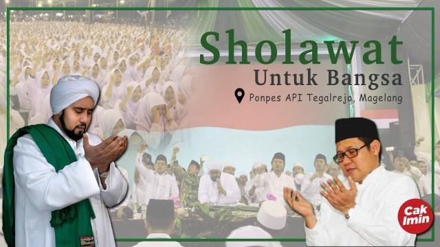 Alangkah Indahnya Hidup Ini – Habib Syech bersama Cak Imin – Sholawat untuk Bangsa