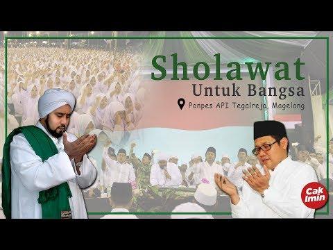 Sholatun Bissalamil Mubin – Habib Syech bersama Cak Imin – Sholawat untuk Bangsa