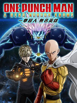 一拳超人 無名英雄 Game | PS4 - PlayStation