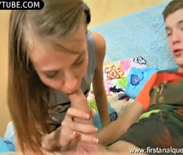 Str8 Video Teen
