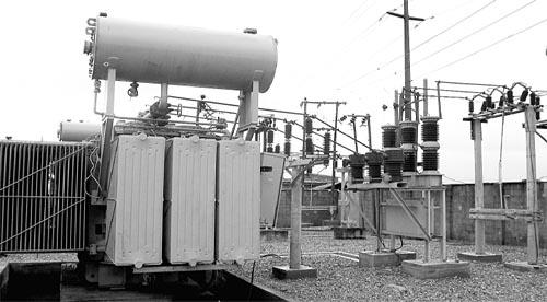 Power transmitter