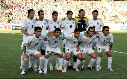 check out f7db7 bf1ff Iran National Football Team Jersey Gas