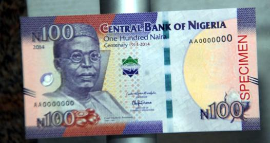 How the new N100 note looks in front.