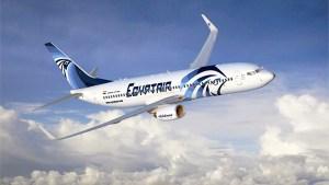 Egypt Air Consortium
