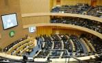 African Union [Photo: Wikipedia]