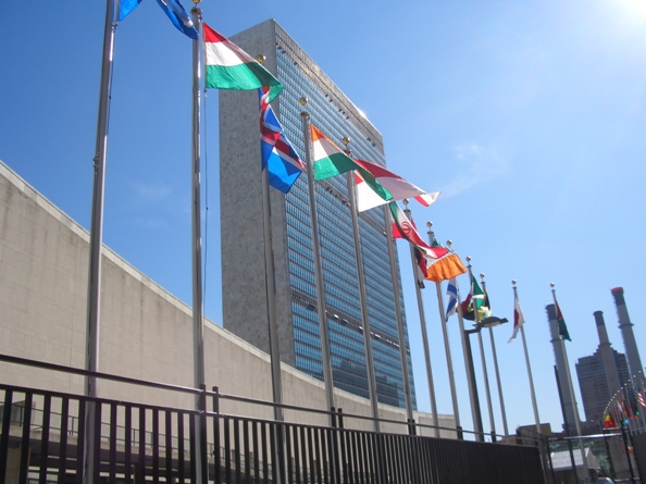 UN headquarters (UN) [Photo: Google.com]