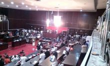 Imo House of Assembly