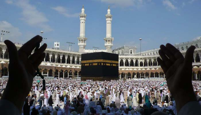 Hajj used to illustrate the story.
