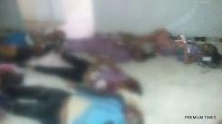Church building Collapse in Akwa Ibom