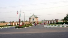 American University of Nigeria, AUN main gate