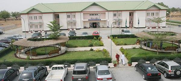 American University of Nigeria