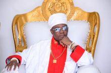 39th Oba of Benin Eheneden Erediauwa