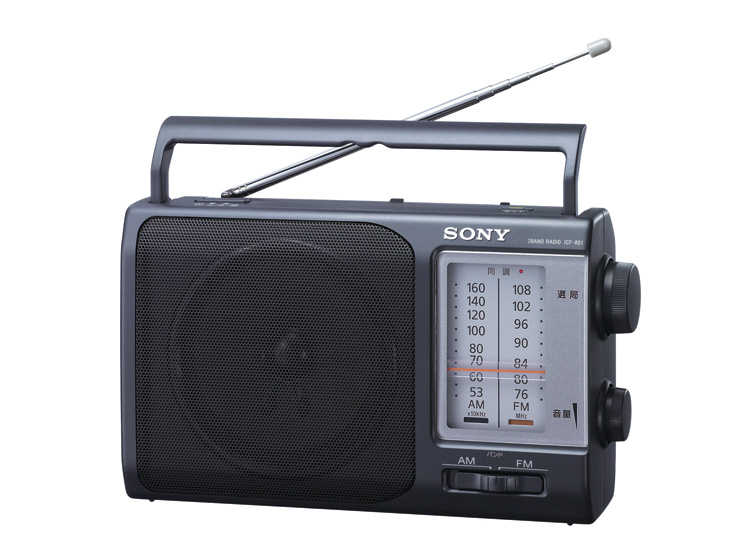 A transistor radio used to illustrate the story [Photo credit: www.sony.jp]