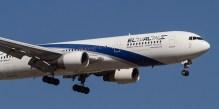 El Al airline [Photo: SeatGuru]