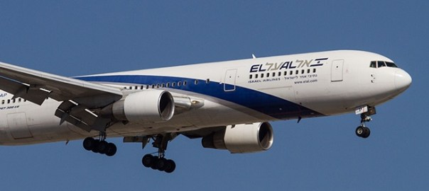El Al airline [Photo: SeatGuru]