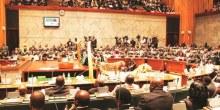 Zambia parliament [Photo: Zambia National Broadcasting Corporation]