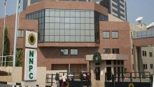 NNPC Headquarters, Abuja