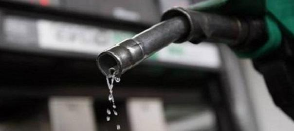 Petrol pump used to illustrate story
