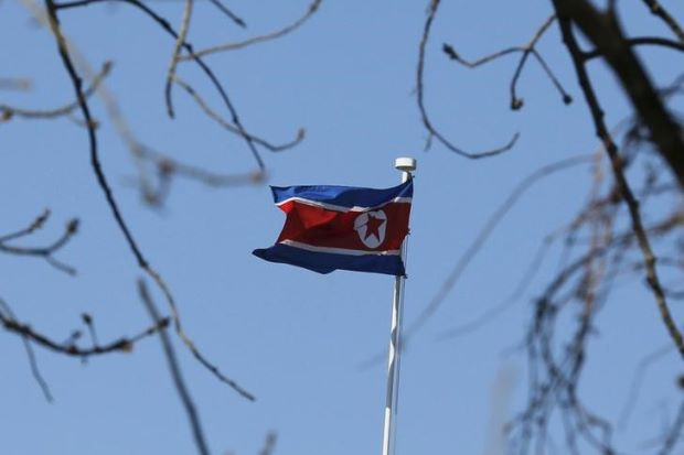 North Korean flag [Photo: The Star Online]