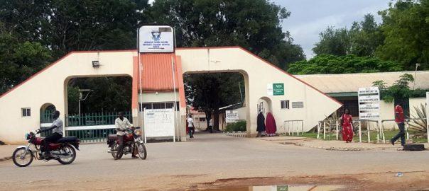 Main entrance to the Abubakar Tafawa Balewa University Teaching Hospital, Bauchi.