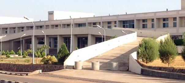 Jos-University-Teaching-Hospital